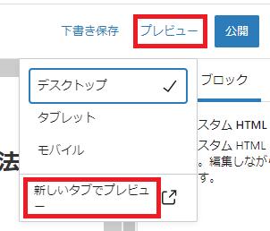 マナブログ風チェックマーク-5_プレビュー
