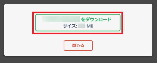 Step2-3_All-in-One WP Migration>ダウンロード