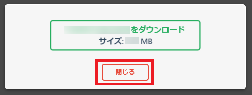 Step2-4_All-in-One WP Migration>ダウンロード一覧