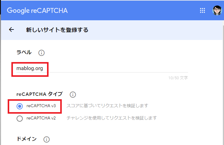 reCAPTCHA_Create