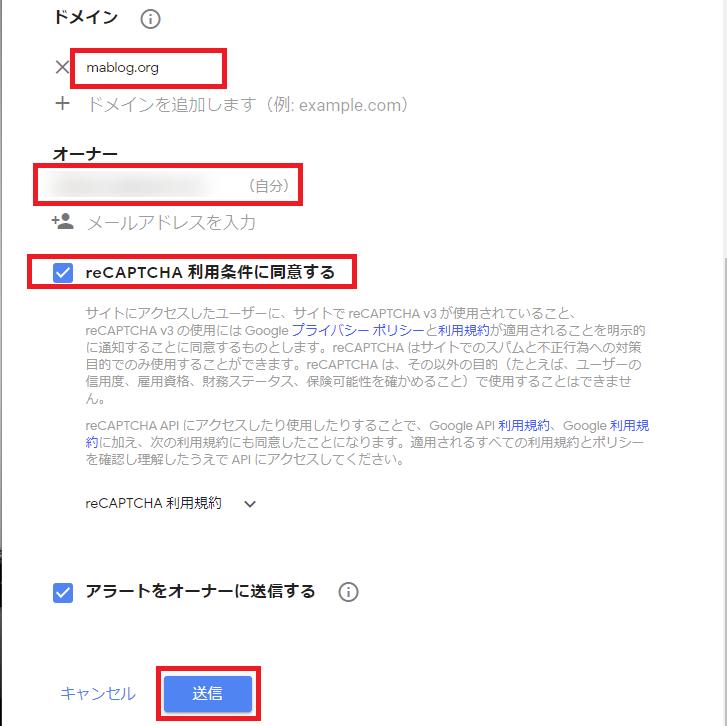 reCAPTCHA_Create2